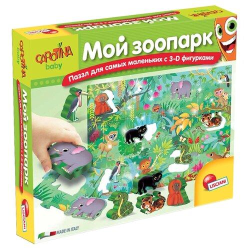 Купить Пазл Lisciani Giochi Мой зоопарк (R63529), 18 дет., Пазлы