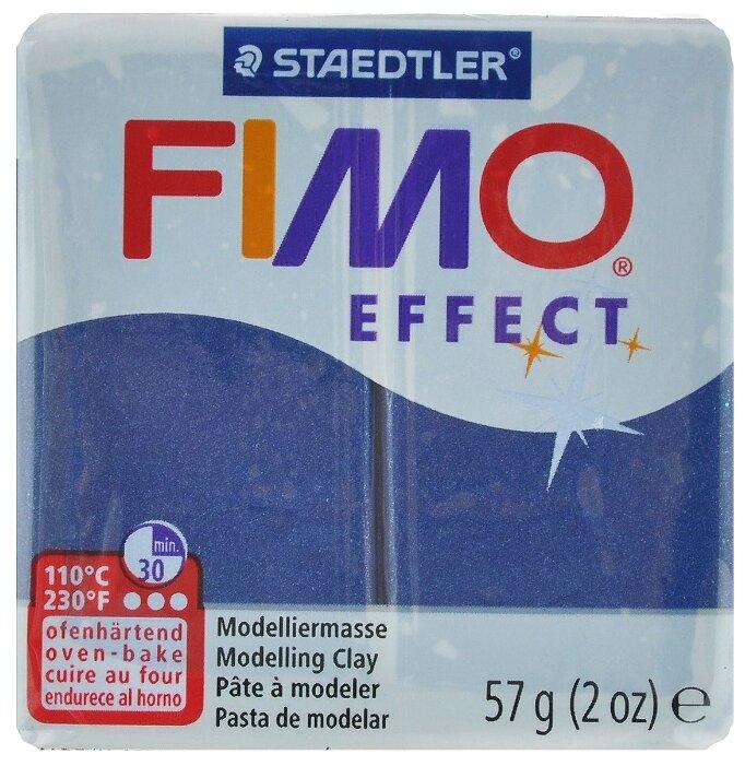 Полимерная глина FIMO Effect запекаемая синий металлик (8020-38), 57 г