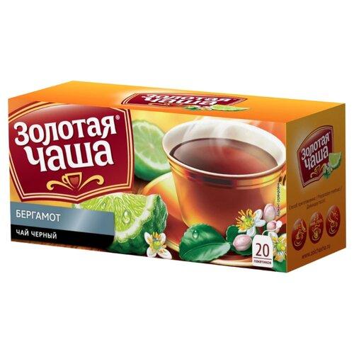 Чай черный Золотая чаша Бергамот в пакетиках, 20 шт.
