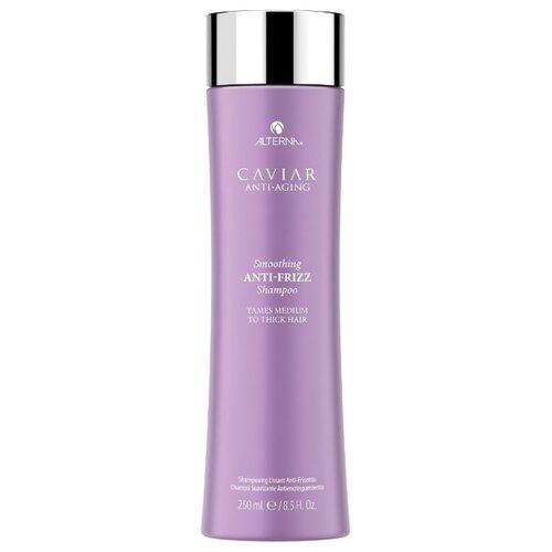 Купить Alterna шампунь-филлер Caviar Anti-Aging Smoothing Anti-Frizz для контроля и гладкости 250 мл