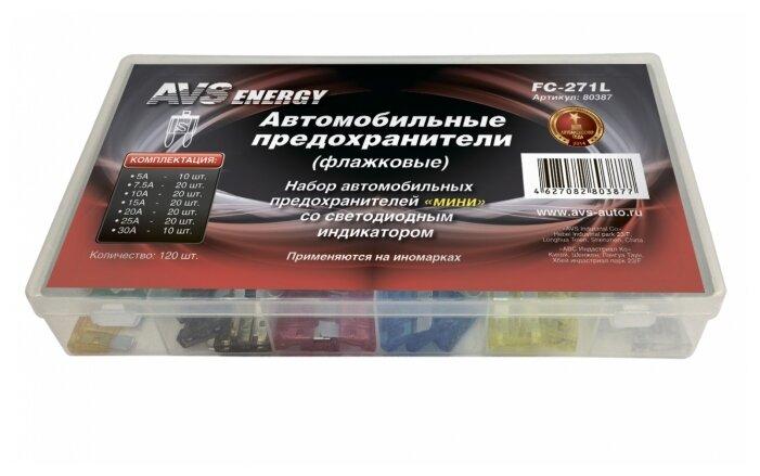 Набор предохранителей 120 шт. 30 А AVS FC-271L BOX
