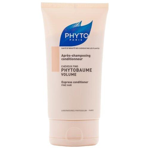 PHYTO Phytobaume Объем, экспресс- кондиционер для тонких волос, 150 мл витамины для волос phyto phytophanere