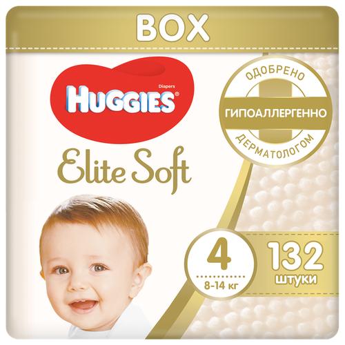 Купить Huggies подгузники Elite Soft 4 (8-14 кг), 132 шт., Подгузники