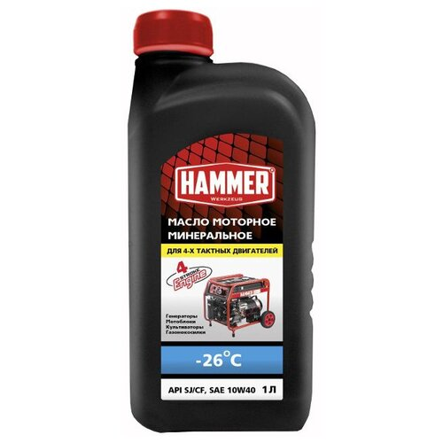 Масло для садовой техники Hammerflex 502-007 1 л