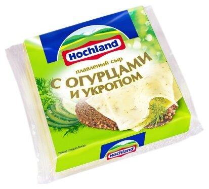 Сыр Hochland плавленый с огурцами и укропом 8 ломтиков 40%
