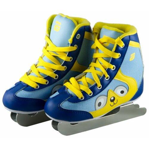 Детские прогулочные коньки ATEMI AKSK-17.06 Snow Baby Boy для мальчиков, желтый/синий/голубой р. 31