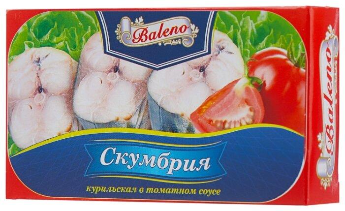 Baleno Скумбрия в томатном соусе, 125 г