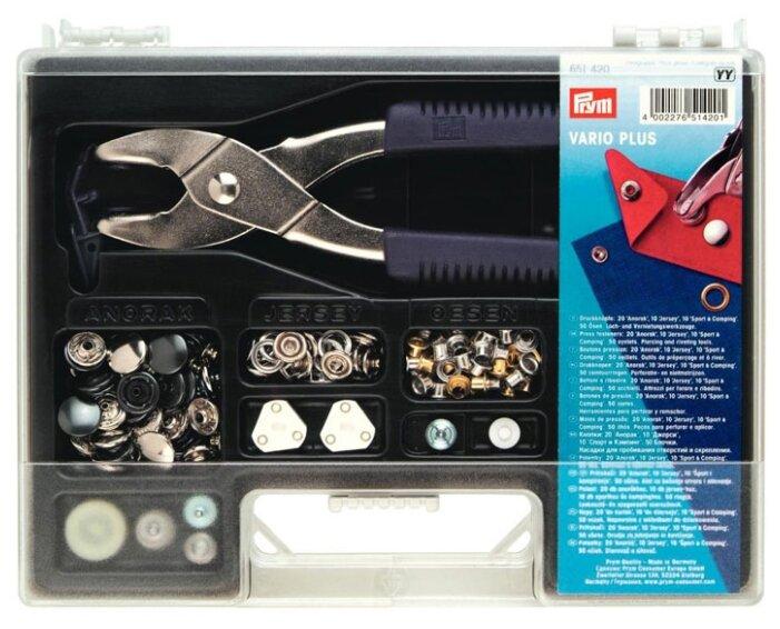 Prym Набор Vario-Plus, базовый (651420), 90 шт.