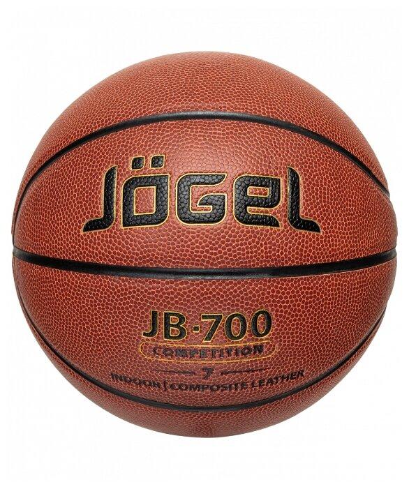 Баскетбольный мяч Jögel JB-700 №7, р. 7