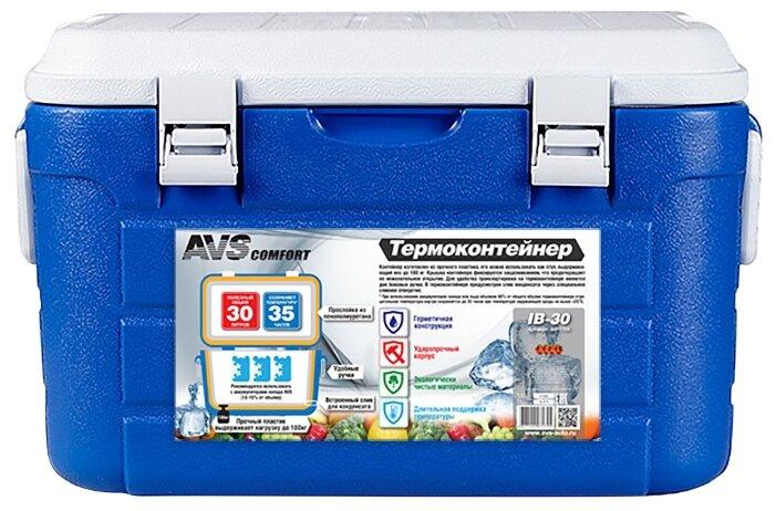 AVS Термоконтейнер IB-30