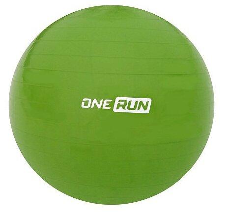 Фитбол OneRun 495-4821/495-4822, 65 см