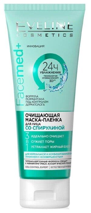 Eveline Cosmetics Facemed+ Очищающая маска-плёнка со спирулиной