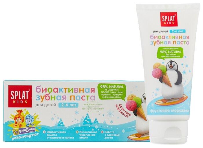 Зубная паста SPLAT Kids Фруктовое мороженное 2-6 лет