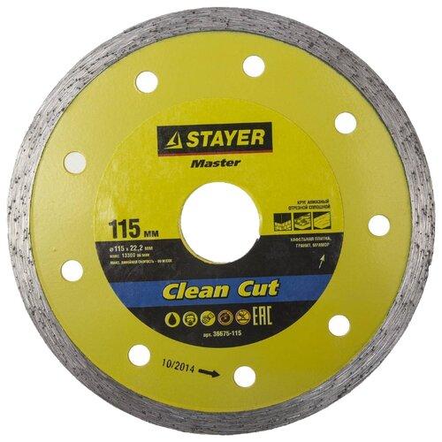 Диск алмазный отрезной STAYER Master 36675-115, 115 мм 1 шт.