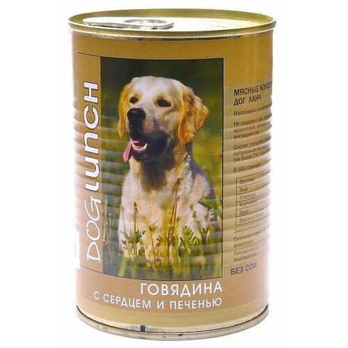 Корм для собак Dog Lunch (0.41 кг) 1 шт. Говядина с сердцем и печенью в желе для собак корм смайли говядина в желе 750g для собак 81069