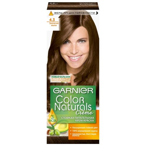 GARNIER Color Naturals стойкая питательная крем-краска для волос, 4.3, Золотистый каштан крем краска для волос indola color red