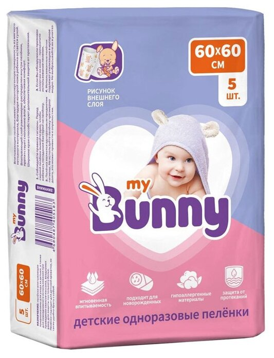 Одноразовые пеленки My Bunny с рисунком 60х60