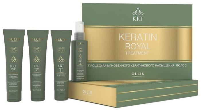 Оллин/Ollin Professional Keratine Royal Treatment Набор шампунь 100мл/ бальзам 100мл/ сыворотка 100мл/ блеск 100мл