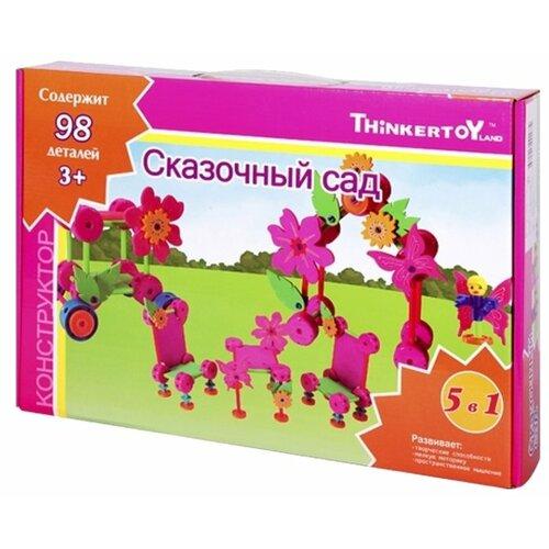 Купить Конструктор Thinkertoy Pink THIN0710-007 Сказочный сад, Конструкторы