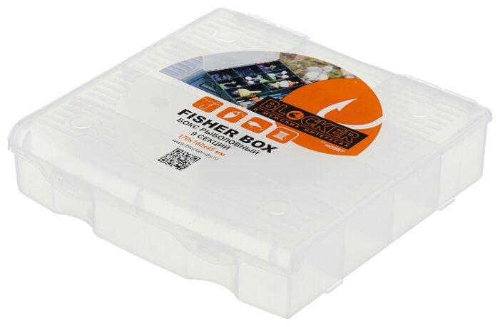 Ящик с органайзером BLOCKER 9 секций BR3730 17 х 16 x 4.5 см