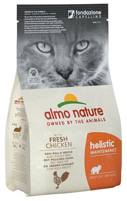 Корм для кошек Almo Nature Holistic с курицей и с коричневым рисом