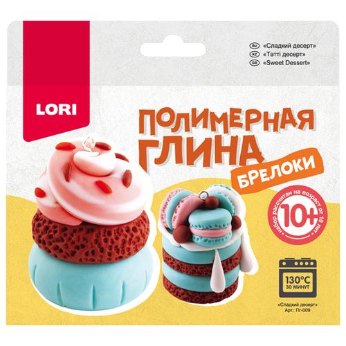 Полимерная глина LORI Брелоки Сладкий десерт (Пг-009)