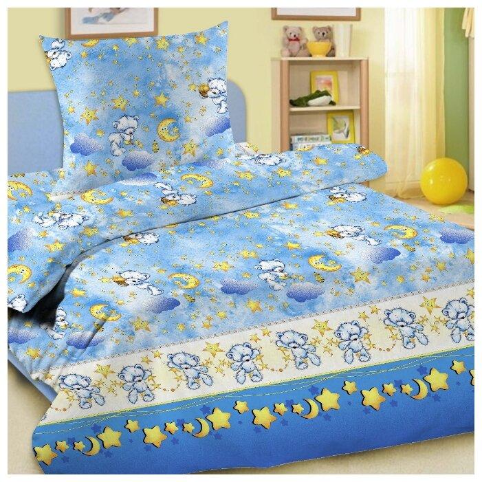 Купить КПБ в кроватку Letto ясли, 100% хлопок, BGR-18 по низкой цене с доставкой из Яндекс.Маркета (бывший Беру)