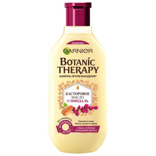 GARNIER шампунь Botanic Therapy Касторовое масло и Миндаль против выпадения для слабых, склонных к выпадению волос 250 мл каарал шампунь против выпадения