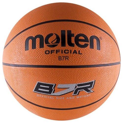 Баскетбольный мяч Molten B7R, р. 7 оранжевый