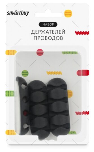Держатель SmartBuy SBO-960