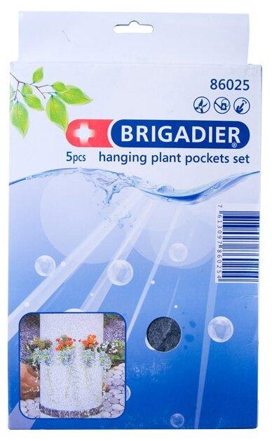 Карманы для вертикального озеленения BRIGADIER Набор 5 элементов 86025