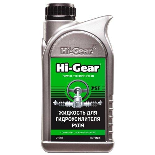 Жидкость ГУР Hi-Gear Power Steering Fluid 0.95 л незамерзающая жидкость hi gear hg 5648