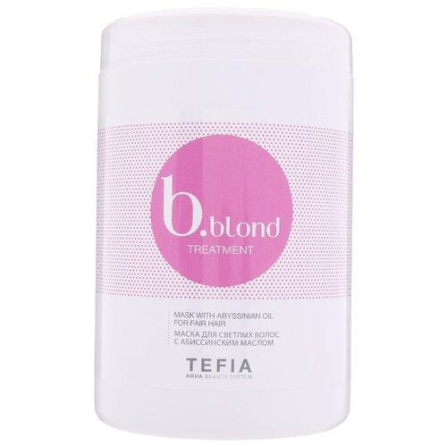Фото - Tefia BBlond Маска для светлых волос с абиссинским маслом, 1000 мл tefia bblond маска для светлых