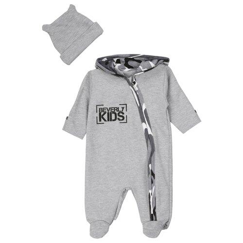 Комплект одежды BEVERLY KIDS размер 68, серыйКомплекты<br>