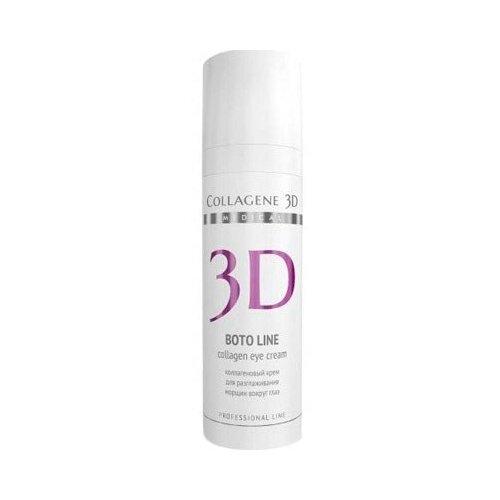 Medical Collagene 3D Крем вокруг глаз Botoline 30 мл www collagene ru
