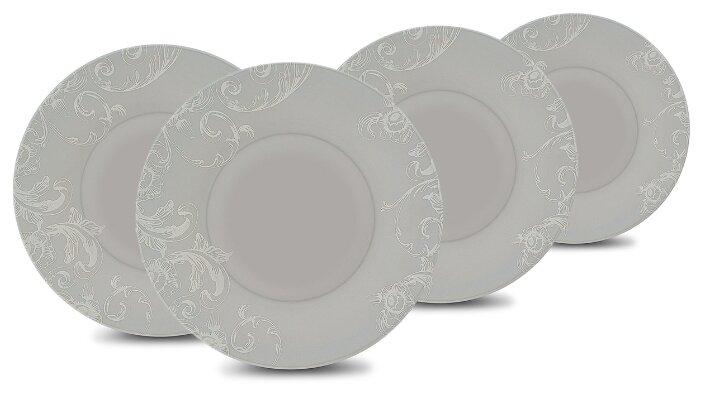 Luminarc Набор десертных тарелок Doucine 22 см 4 шт серый