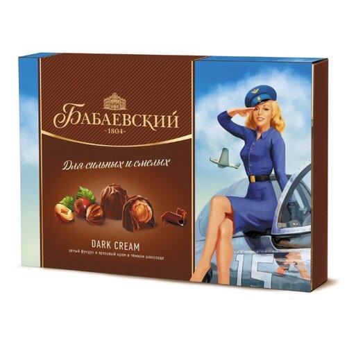 Набор конфет Бабаевский Dark Cream целый фундук и ореховый крем, 23 февраля 200 г голубой/коричневый
