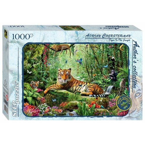 Пазл Step puzzle Авторская коллекция Тигр в джунглях (79528), 1000 дет. пазл step puzzle park