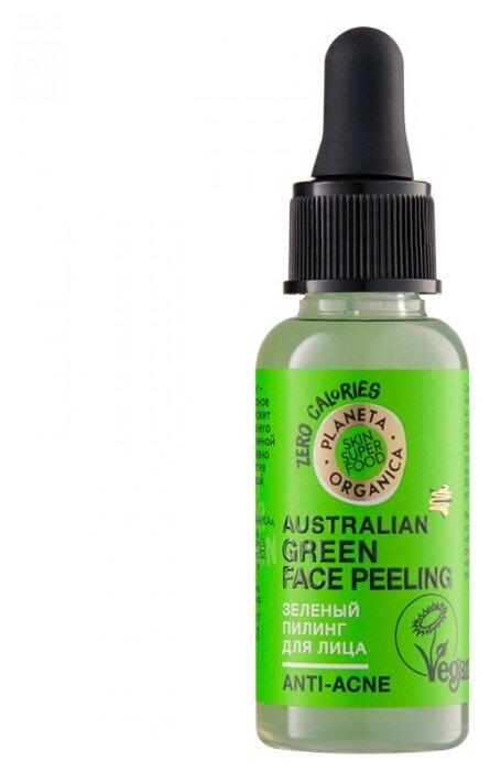 Planeta Organica зеленый пилинг для лица Australian