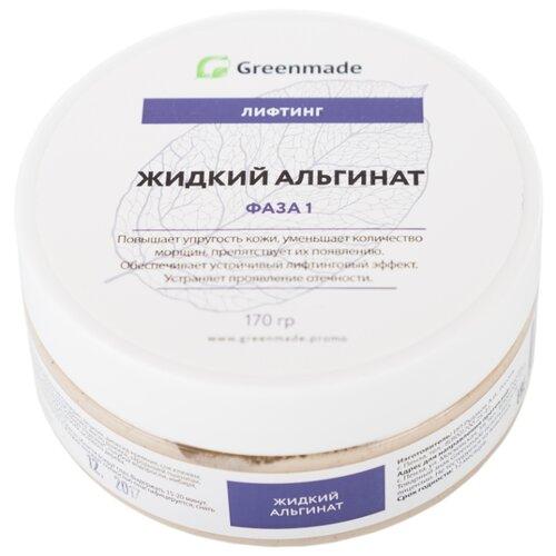 Greenmade Жидкий альгинат Лифтинг, 170 г