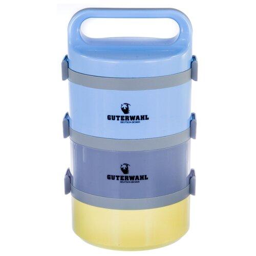 Guterwahl Термо ланч-бокс Keep warm 3 секции 1850 мл голубой/серый/желтый