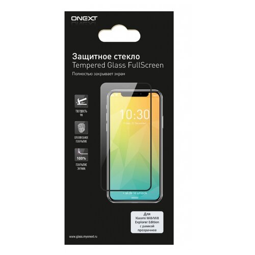 Защитное стекло ONEXT Full Screen для Xiaomi Mi8 / Mi8 Explorer Edition прозрачный защитное стекло onext для iphone 7