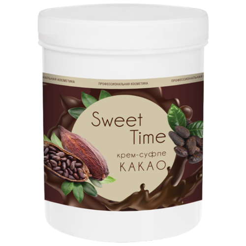 Купить Крем для тела Domix Green Professional Sweet Time Какао, 1000 мл