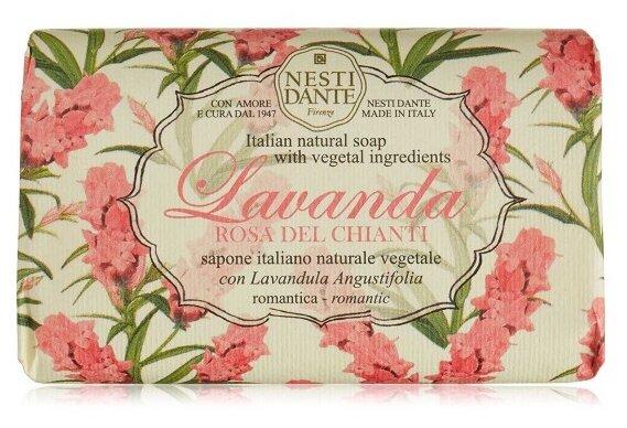 Мыло кусковое Nesti Dante Lavanda Rosa del Chianti — купить по выгодной цене на Яндекс.Маркете