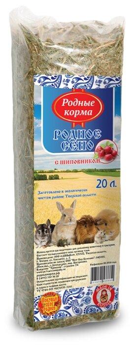 Сено Родные корма с Шиповником 0.7 кг/20 л