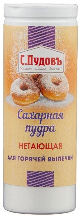 С.Пудовъ Сахарная пудра