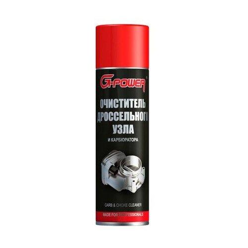 Очиститель G-POWER GP-501 Очиститель дроссельного узла и карбюратора 0.65 л баллончик
