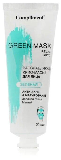 Compliment Green Mask Крио-маска анти-акне матирование