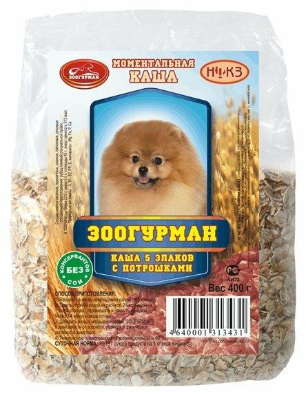 Корм для собак Зоогурман Каша 5 злаков с потрошками