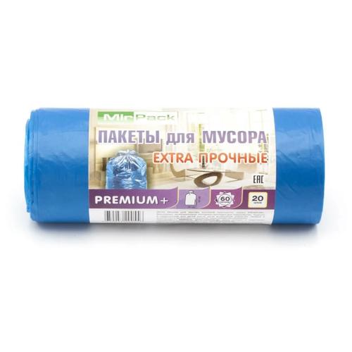 Мешки для мусора MirPack PREMIUM+ Extra прочные 60 л, 20 шт., синий